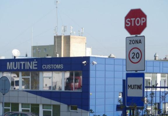 VT Muitine